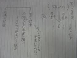 Img_0682_2