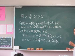 Img_37161