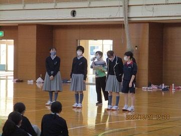 Photo_20201023173301